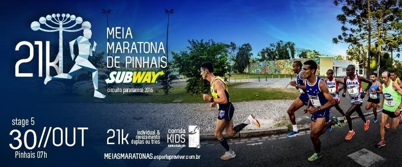 Meia Maratona De Pinhais SUBWAY® 2016