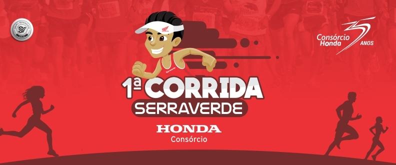 1ª Corrida Serraverde - Consórcio Honda