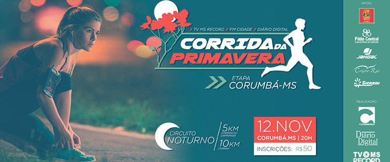 1ª CORRIDA NOTURNA DA PRIMAVERA TV RECORD