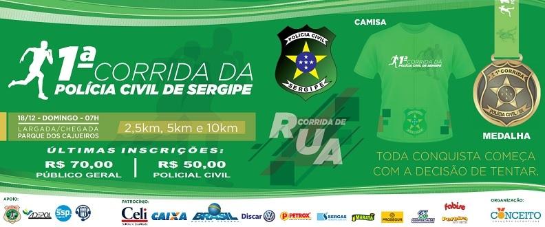 1ª CORRIDA POLICIA CIVIL DE SERGIPE