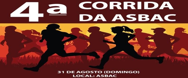 4ª CORRIDA DA ASBAC