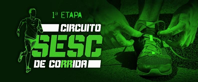 CIRCUITO SESC DE CORRIDA- 1ª Etapa- 24/06/17