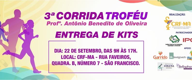 3ª Corrida Troféu Profº Ant. Benedito de Oliveira