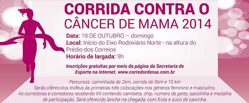 Corrida contra o Câncer de Mama 2014