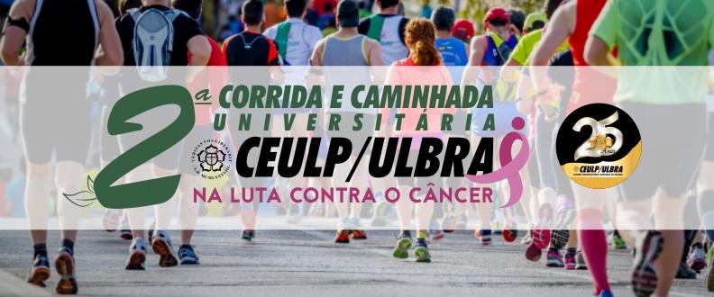 II Corrida Universitária: ULBRA Contra o Câncer