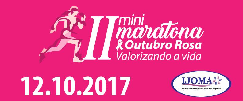 II Minimaratona Outubro Rosa 2017