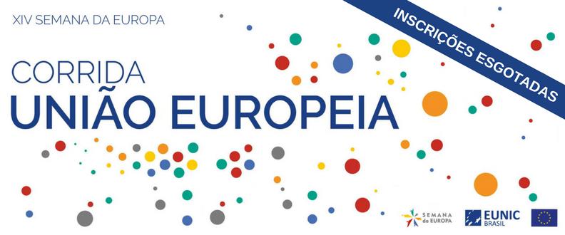14ª Corrida União Europeia