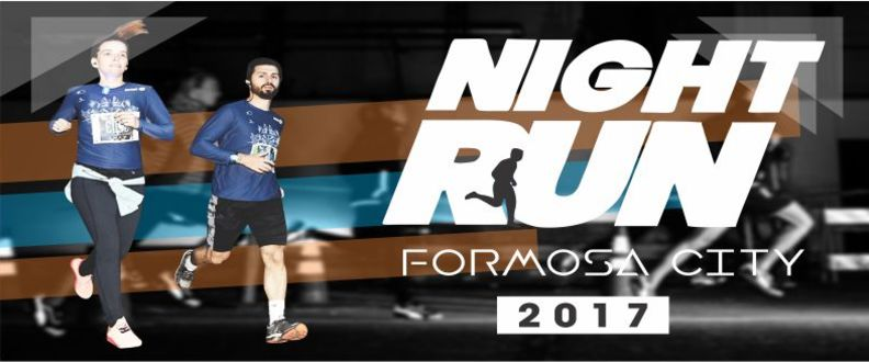 NIGHT RUN FORMOSA CITY– 7KM