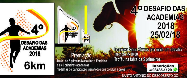 4ª CORRIDA DESAFIO DAS ACADEMIAS SANTO ANTONIO GO