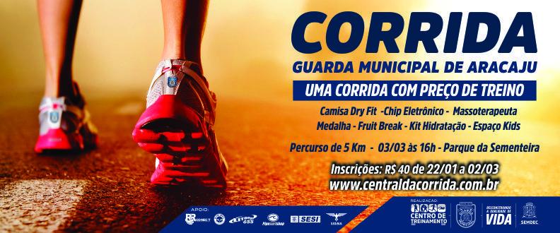 CORRIDA DA GUARDA MUNICIPAL DE ARACAJU 2018