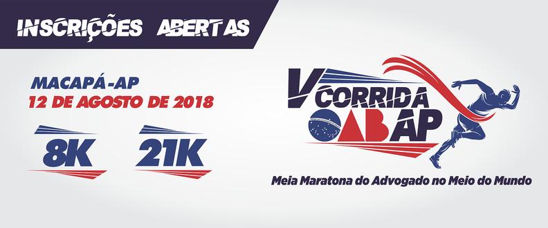V Corrida OAB AP 2018 - MACAPÁ