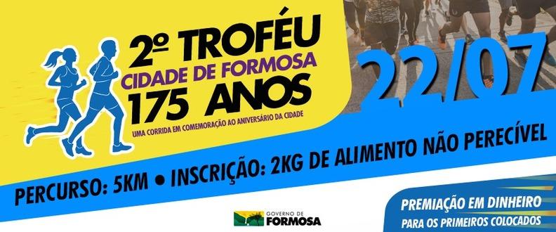 Trofeu Cidade de Formosa 175 Anos