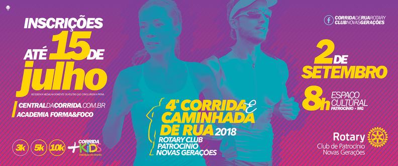 4ª Corrida Rotary Novas gerações 2018