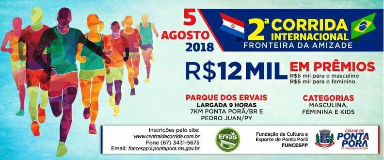 2ª CORRIDA  INTERNACIONAL FRONTEIRA DA AMIZADE - 7