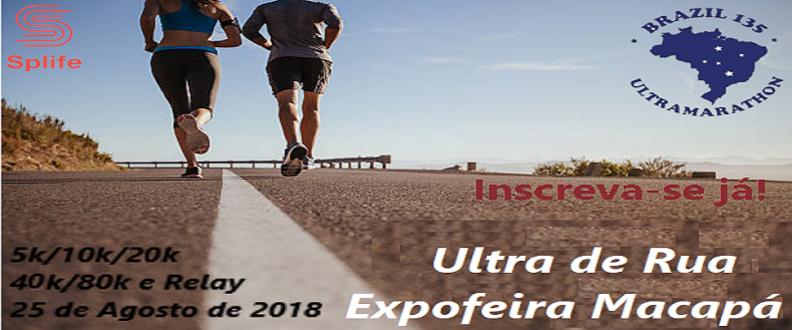 ULTRA DE RUA BR135 EXPOFEIRA MACAPÁ