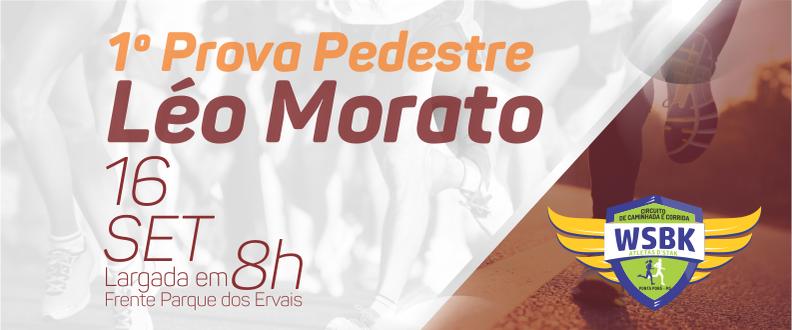 1ª Prova Pedestre Léo Morato- WSBK Atletas D' Stak