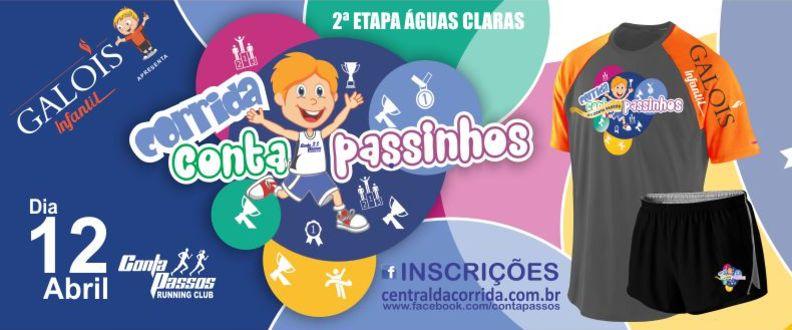 CORRIDA INFANTIL CONTA PASSINHOS 2ª etapa 2015