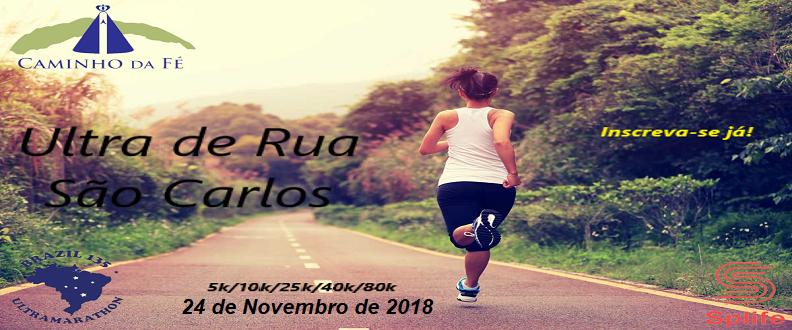 ULTRA DE RUA BR135 SÃO CARLOS