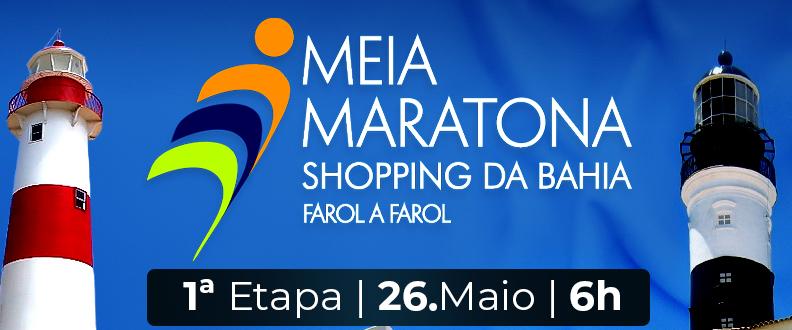 Meia Maratona Farol a Farol - Etapa 1