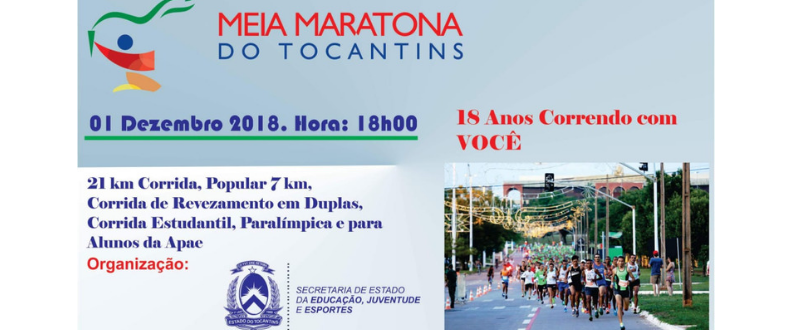 XVIII Meia Maratona do Tocantins