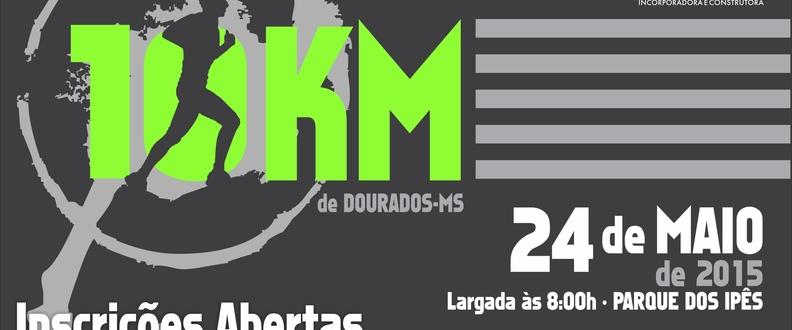 10KM de DOURADOS 2015