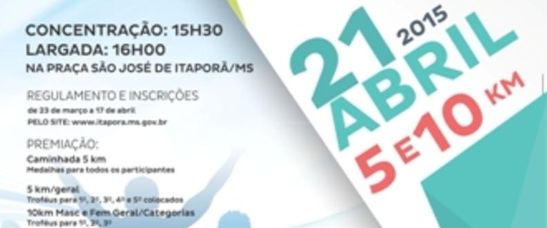1ª CORRIDA DE TIRADENTES DE ITAPORÃ 2015