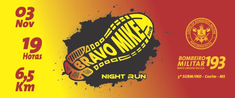 4ª Corrida e Caminhada BRAVO MIKE Coxim