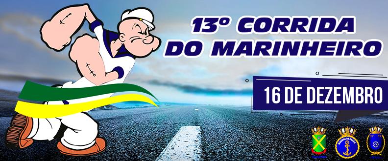 13ª CORRIDA DO MARINHEIRO