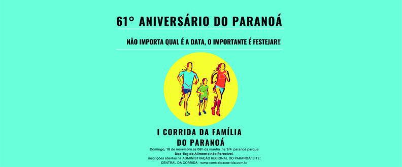 I CORRIDA DA FAMÍLIA DO PARANOÁ