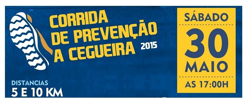 CORRIDA DE PREVENÇÃO A CEGUEIRA 2015