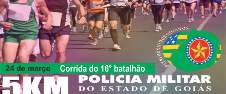 CORRIDA DO 16° BATALHÃO DE POLICIA MILITAR