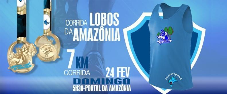 CORRIDA LOBOS DA AMAZÔNIA