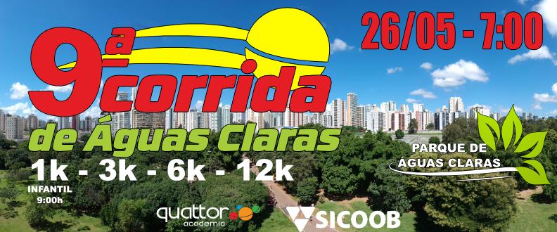 9ª CORRIDA DE ÁGUAS CLARAS