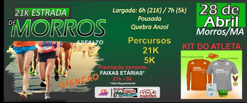 21K ESTRADA DE MORROS