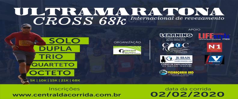 2ª ULTRAMARATONA CROSS DE REVESAMENTO 2020