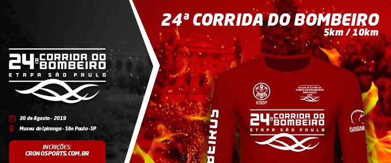 24ª CORRIDA DO BOMBEIRO SP