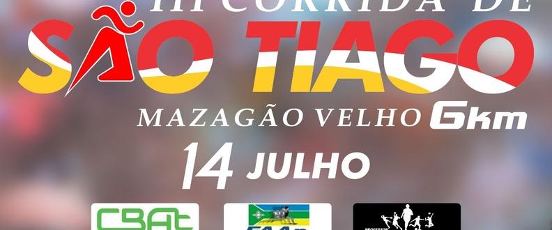 III CORRIDA DE SÃO TIAGO
