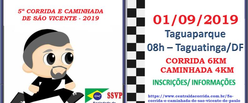 5ª CORRIDA E CAMINHADA DE SÃO VICENTE DE PAULO