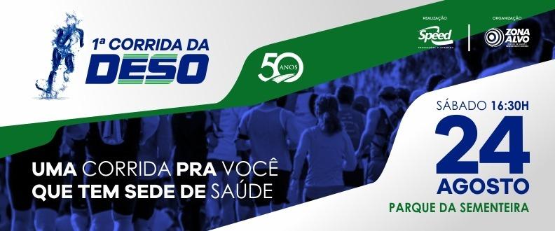 1ª CORRIDA DA DESO - 50 ANOS