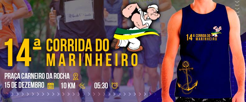 14ª CORRIDA DO MARINHEIRO