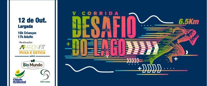 5º CORRIDA DESAFIO DO LAGO