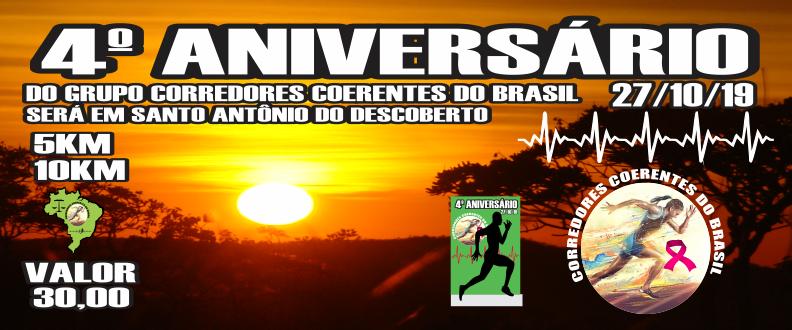 4 ANIVERSÁRIO DOS CORREDORES COERENTES DO BRASIL
