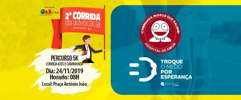 2ª CORRIDA DA ADVOCACIA