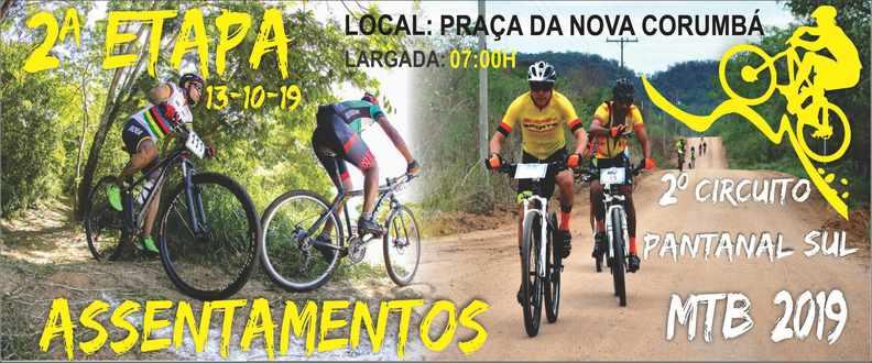 2º Circuito FUNEC Pantanal Sul de MTB