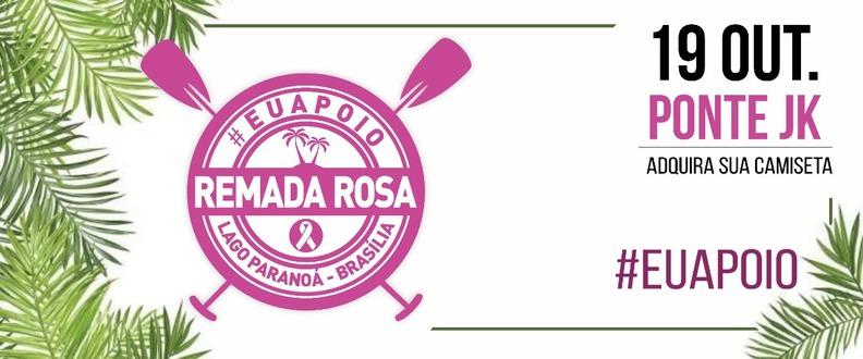 REMADA ROSA 2019