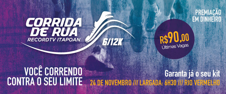 CORRIDA RECORD TV ITAPOAN
