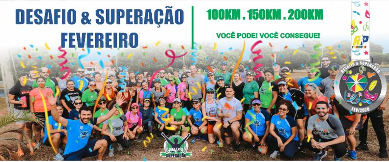 DESAFIO & SUPERAÇÃO FEVEREIRO