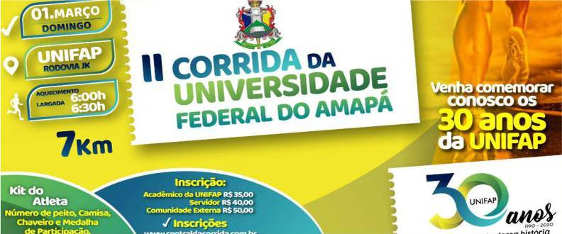 II CORRIDA DA UNIFAP 2020