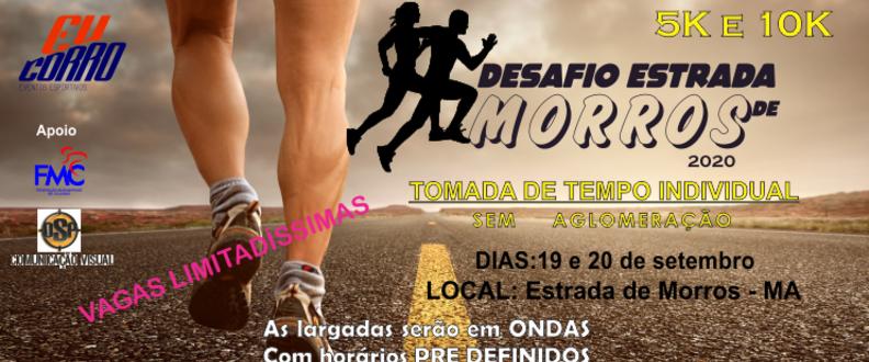 DESAFIO ESTRADA DE MORROS 2020 - TOMADA TEMPO IND