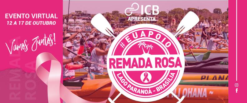 Remada Rosa Brasília 2020